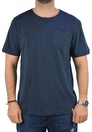 Ανδρικό t-shirt Smithy's μονόχρωμο μπλέ